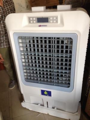 Máy làm mát không khí Mitsuta SJ 7000