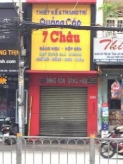 Bán nhà mặt tiền đường Trường Chinh