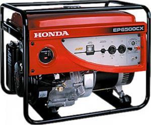 Địa chỉ máy phát điện honda Ep6500cx -5kw giá rẻ tại hà nội