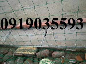Lưới bóng đá chosân cỏ nhân tạo bán bán lưới thể thao bóng đá khung thành