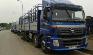 Xe tải Thaco Aunam C160/ Xe tải C160 9 tấn trả góp qua ngân hàng.