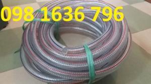 Ống dẫn nước, ống dẫn xăng dầu, ống nhựa mềm lõi thép giá tốt