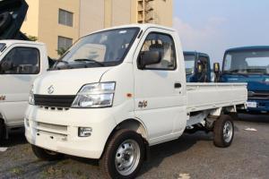 Bán xe tải Dongben 870kg thùng lửng tốt nhất Miền Bắc