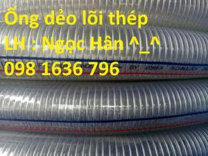 Ống nhựa mềm lõi kẽm- ống dẫn xăng dầu Hàn quốc
