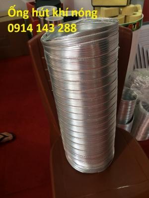 Ống nhôm nhún chịu nhiệt D200 giá tốt