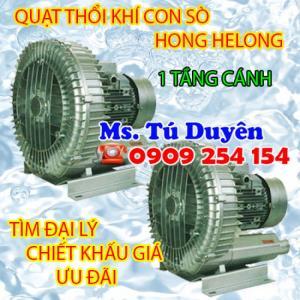 Bán máy thổi khí Hong Helong giá cạnh tranh GB-250, GB-750S, GB-550/2, GB-550S/2