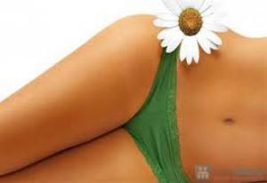 Dịch vụ Waxing bikini 30 phút