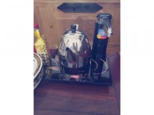 Bếp điện thông minh!