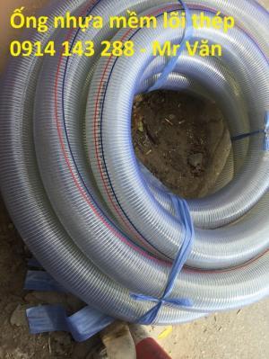 Ống nhựa lõi thép chịu xăng dầu D100 tại nghệ an