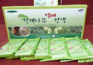 Bổ Mát Gan - Hàn Quốc