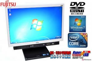 All-in-one - Core I5 2520 GIÁ 3000K