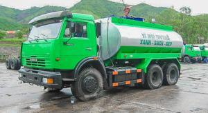 Xe tưới nước và chữa cháy KAMAZ 53229 (6x4) 12,8 m3