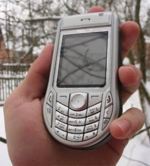 Nokia 6630 hàng chính hãng , kiểu dáng độc...