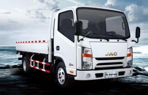 Xe tải Jac 3 tấn 45