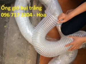 Ống hút bụi trắng D200, D150, D125, D100, D75 giá tốt