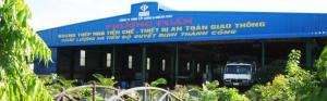 Nhà máy Công Ty TNHH Xây Dựng & Quảng Cáo Phương Tuấn