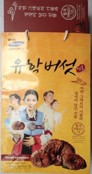 Nấm Linh Chi Cô Gái Hàn Quốc - Hàng Quà Tặng hộp giấy Sang Trọng