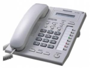 Sửa tổng đài điện thoại Bình Dương