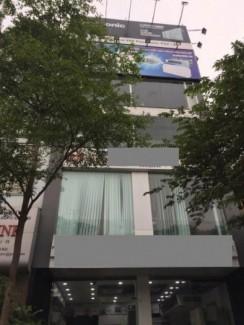 Bán nhà mặt phố Khuất Duy Tiến Thanh Xuân, sổ đỏ, 100m2 4,5 tầng mt 7,2m 21 tỷ
