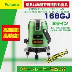 Máy bắn cốt laser tia xanh Fukuda EK-168G