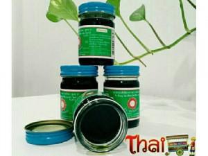 Dầu Cù Là Đen Thái Lan