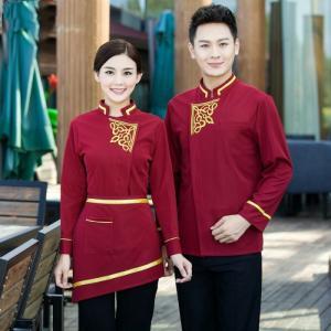 Quần áo pha chế siêu đẹp