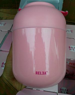 Bình ủ cháo Relea