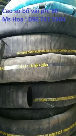 Ống cao su bố vải D100, D120, D150, D200, D250, D300,...