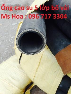 Ống cao su bố vải chịu áp lực D80, D90, D100, D150, D200, D250, D300,...