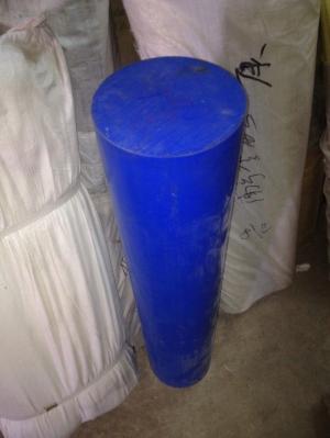 Nhựa MC  Nhựa MC giá rẻ chất lượng cao