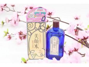 Hoa Hồng trị mụn Meishoku Nhật Bản