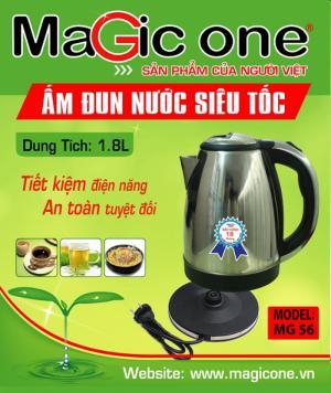 Ấm siêu tốc Magicone MG 56