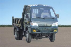 Xe ben Hoa Mai 1.25 tấn - Bán xe ben Hoa Mai 1.25 tấn giá tốt
