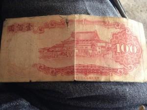 Tiền gíây 100 thòi Tôn Trung Sön