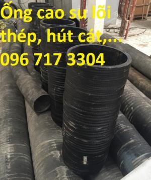 Ống cao su hút cát D90 giá sản xuất,ống cao su lõi thép