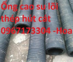Sản xuất ống cao su lõi thép hút cát hút nước D90 giá xuất xưởng