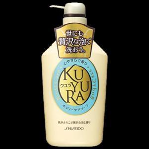 Sữa tắm Shiseido Kuyura 550ml (xanh)