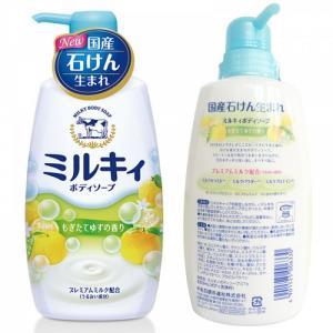 Sữa tắm Milky Body Soap 550ml (hương chanh)