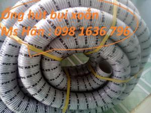Ống hút bụi xoắn kẽm D90 - ống hút bụi gân nhựa Phi 90 giá rẻ tại Hà Nội