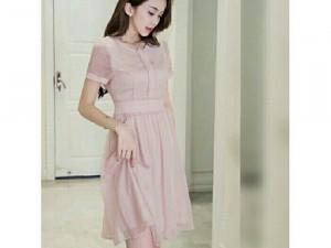 Đầm xòe Chiffon hồng