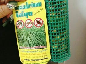 Túi treo đuổi muỗi Thái Lan