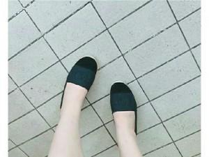Giày thái lan
