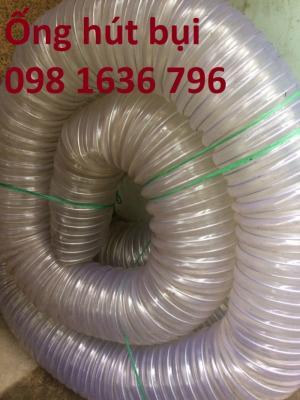 Cung cấp ống hút bụi gân nhựa - Ống hút bụi lõi thép - ống hút bụi trong công nghiệp