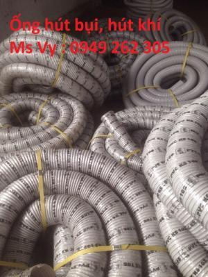 Ống hút bụi gân nhựa Phi 34 - Ống gân nhựa mềm D34
