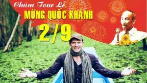 Tour du lịch Đảo Bà Lụa 2N2Đ: Lễ Quốc Khánh 2/9/2017