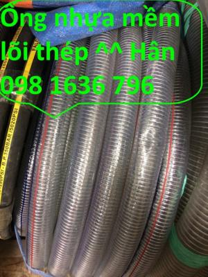 Cung cấp toàn quốc ống nhự mềm lõi thép Hàn Quốc giá rẻ nhất