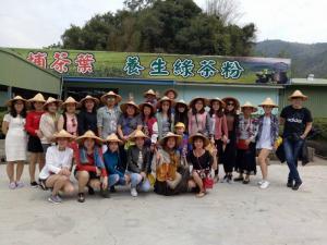 Tour Đài Loan 5N4Đ Cao Cấp