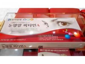 Viên bổ mắt vitamin A