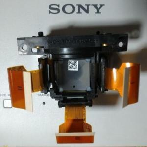 Trung tâm bảo hành sửa chữa máy chiếu Sony