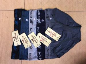 Xả hàng quần lót nam giá sỉ, hàng đẹp, cam kết chất lượng
